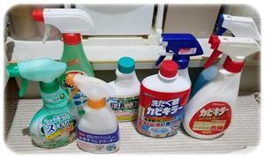 掃除用スプレー各種