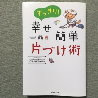 ごんおばちゃまの本 002
