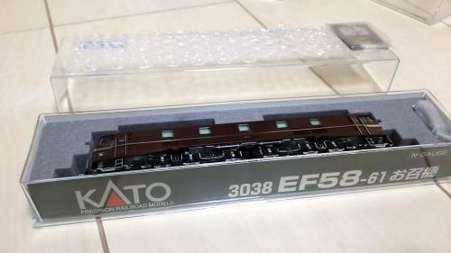 EF58-61 (9)
