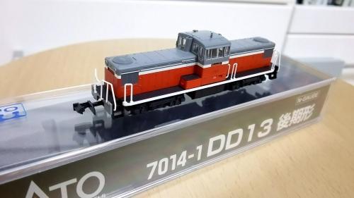 DD13後期 (1)