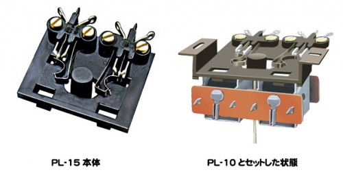 PL-15.jpg