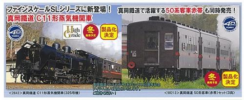 poster_2-1.jpg