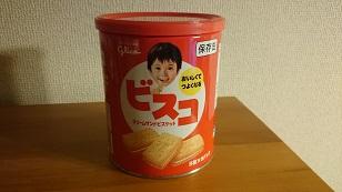 160505ビスコ保存缶
