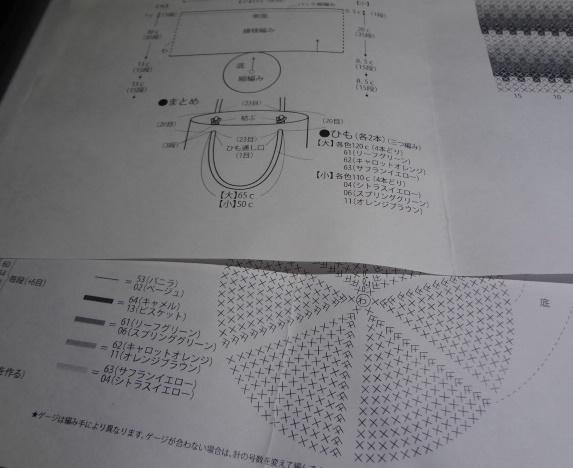 DSC00678.jpg