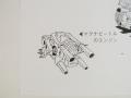 マグナビートル:エンジン 資料1