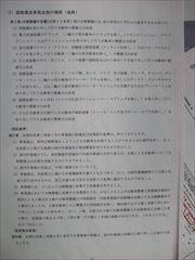 DSCF4643_R.jpg