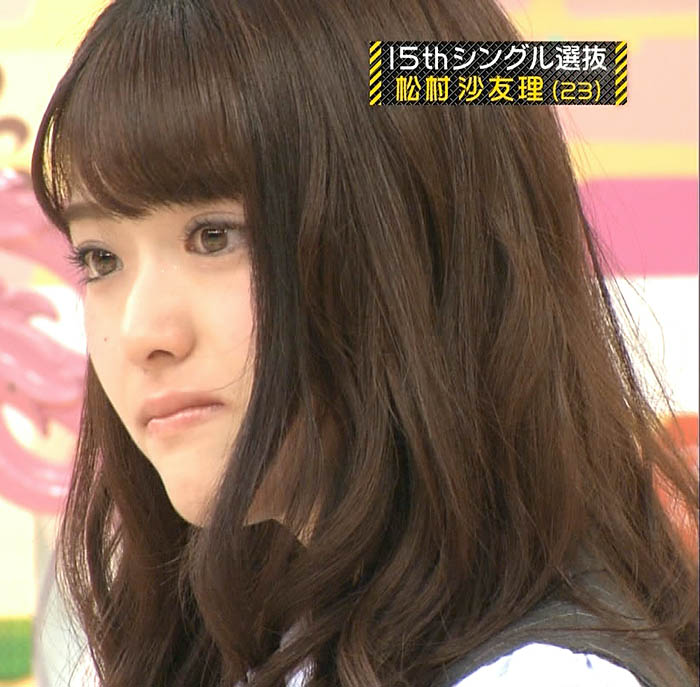 15th シングル選抜発表 松村