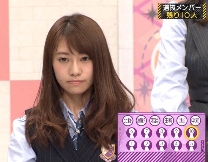 15th シングル選抜発表 桜井