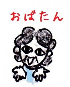 img054 -22-1