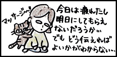 img069 - コピー