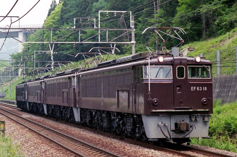 1997年5月6日 熊ノ平(信)~横川にて