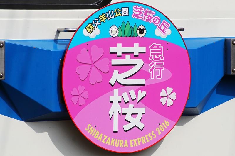 2016年4月23日 熊谷にて