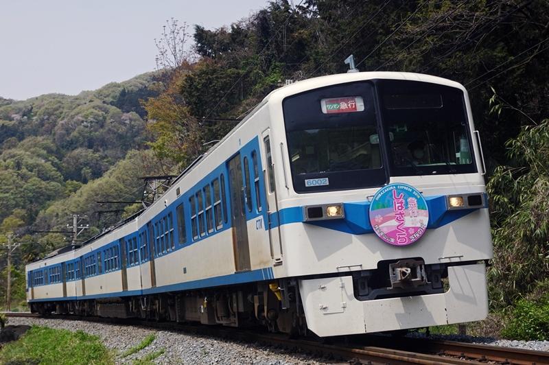 2016年4月16日 樋口~波久礼にて