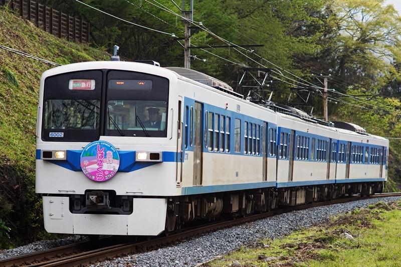 2016年4月16日 白久~武州日野にて (2)