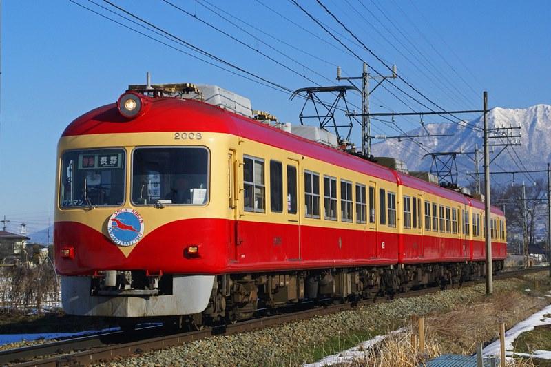 2010年1月27日 延徳~桜沢にて (1)