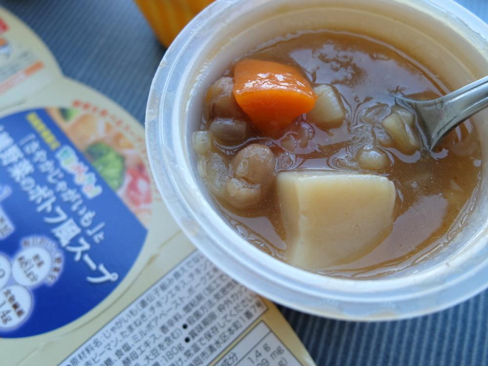 野菜をmotto!!スープ10