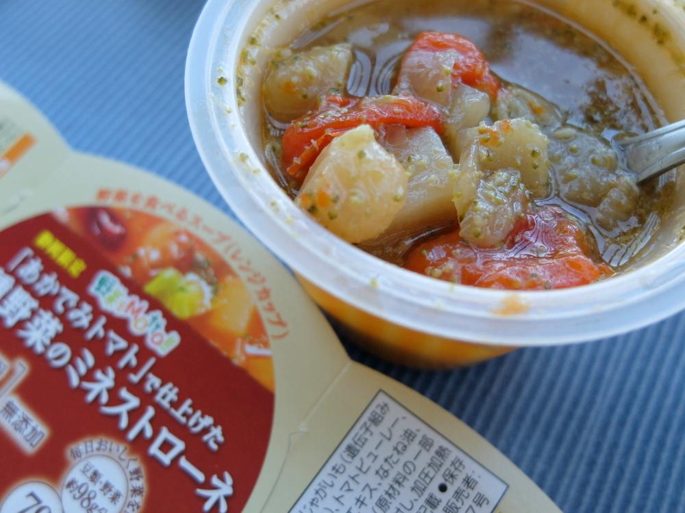 野菜をmotto!!スープ11