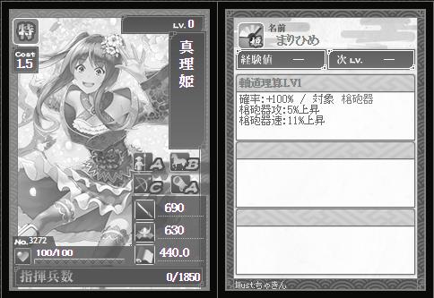 28 4月25日 真理姫