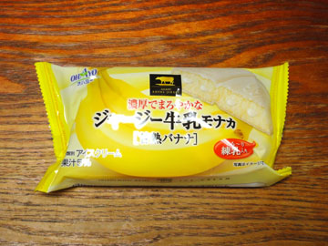 ジャージー牛乳モナカ 完熟バナナ
