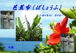 okinawa-02.jpg