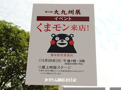 blog_20160531_2.jpg