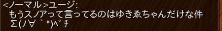 20160422_010121-1.jpg