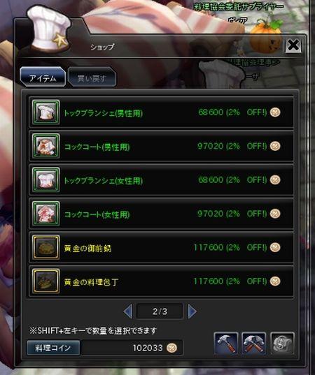 20160525_135103-1.jpg