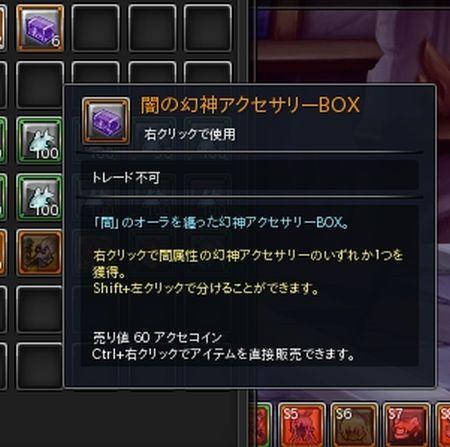 20160528_051823-1.jpg