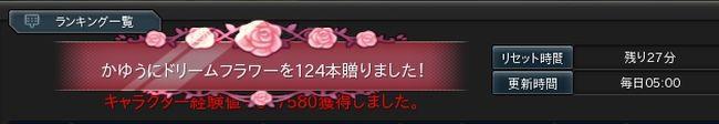 20160601_043307-1.jpg