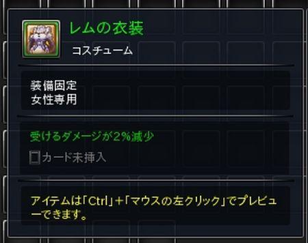 20160708_005756-2.jpg