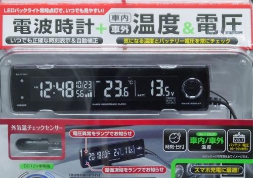 img2016-3-K-ai-Gaikion01.jpg