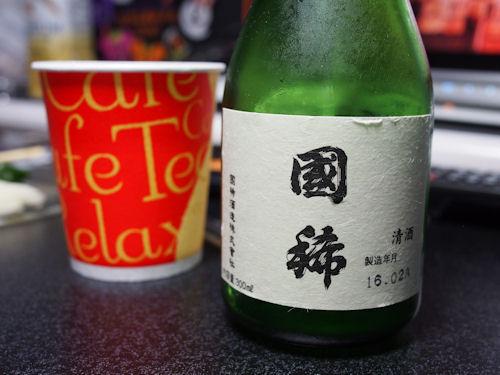 img2016-5-K-ai-Monbetsu08.jpg