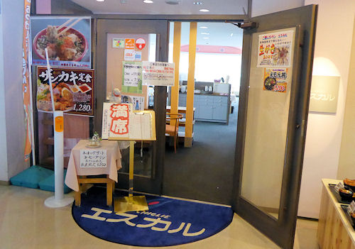 img2016-6-K-ai-Akkesi020.jpg