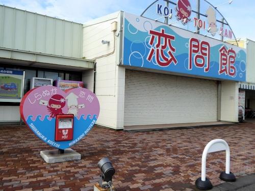 img2016-6-K-ai-Akkesi031.jpg