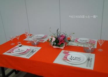 入学おめでとうのテーブルコーディネート3