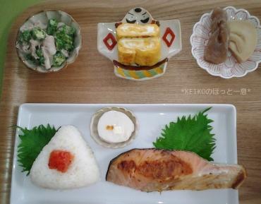塩鮭定食と豆皿3
