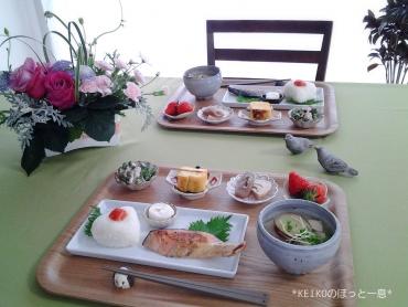 塩鮭定食と豆皿4