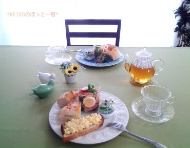 美味しい紅茶とグラスサラダのせワンプレート