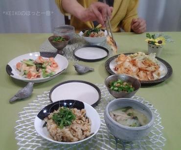 桜海老と新玉ねぎがかき揚げ2