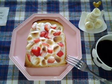 苺のせマシュマロバタートースト2