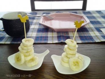 苺のせマシュマロバタートースト3