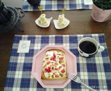 苺のせマシュマロバタートースト4