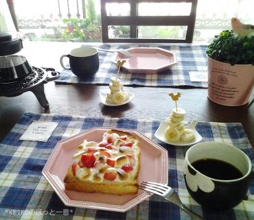 苺のせマシュマロバタートースト5
