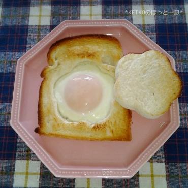 夫用ホールインザエッグパン