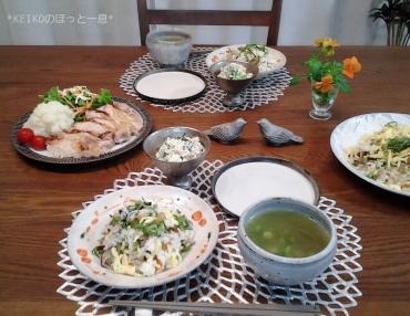母の田舎風山菜ちらし寿司2
