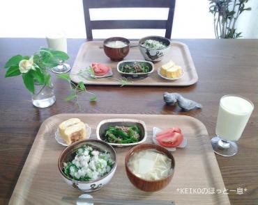 鯖と大葉の混ぜご飯