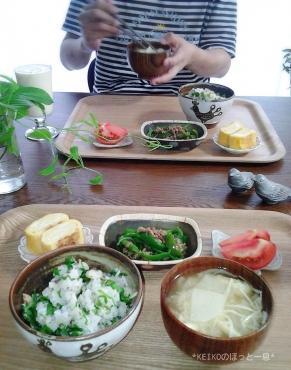 鯖と大葉の混ぜご飯3