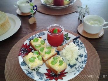空豆とたまごのオープンサンドとトマトゼリー