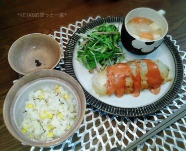 とうもろこしご飯と鮭のムニエル2