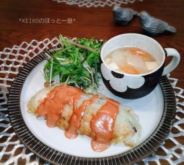 とうもろこしご飯と鮭のムニエル3